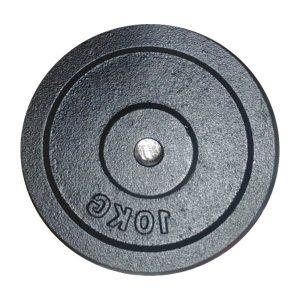 discos pesas atomic